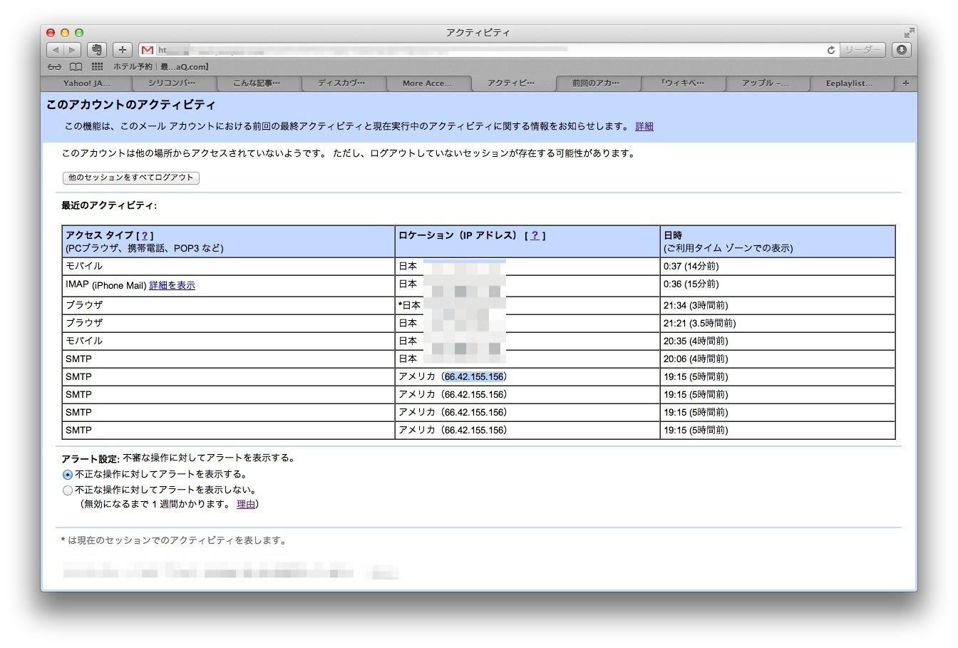 スクリーンショット 2013-01-20 15.40.18-3