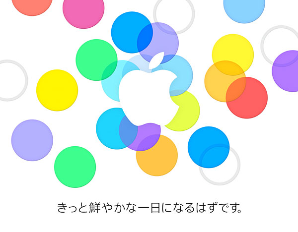 L os appleevent01